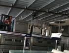 梅州回收二手厨具 收购二手厨具 酒楼饭店厨具回收