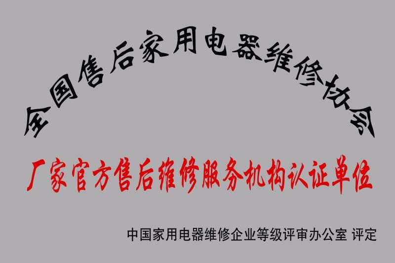 欢迎进入-杭州西门子洗衣机-(各中心)%售后服务网站电话