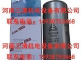 上海复盛空压机配件原装 空气滤芯 代理商