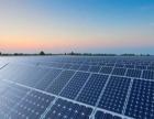 SCC太阳能光伏发电 SCC太阳能光伏发电诚邀加盟