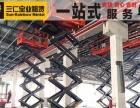 广州市升降机出租 高空车出租 高空作业平台出租