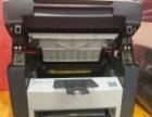 二手打印机 复印机