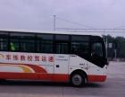 A1驾照特惠价5070元,荆州地区各县市都可学