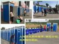 溧阳洁庆厂家专业经营租赁出售临时 厕所洗手间