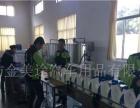 供应汽车玻璃水生产设备 一机多用