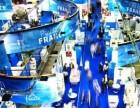 对虾出口欧洲展会水产展会/2018年比利时水产展4月