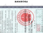 商标注册专利申请~中宇天信值得信赖