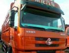 东风柳汽乘龙3前四后八载货货车,350马力.9.6米高栏.