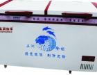 王氏电器专业批发商用冷柜展示柜各类制冷设备