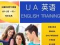 中考英语|小初高英语|新概念|音标课程|成人英语