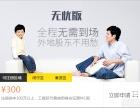 上海工商企业注册查询,就上企业去哪网