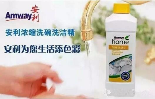 重庆市沙坪坝区安利专卖实体店铺 虎溪附近哪里可以买到安利
