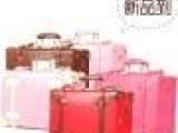 韩版新款登机箱 化妆箱 拉杆箱 可爱女孩行李箱手提箱 小容量