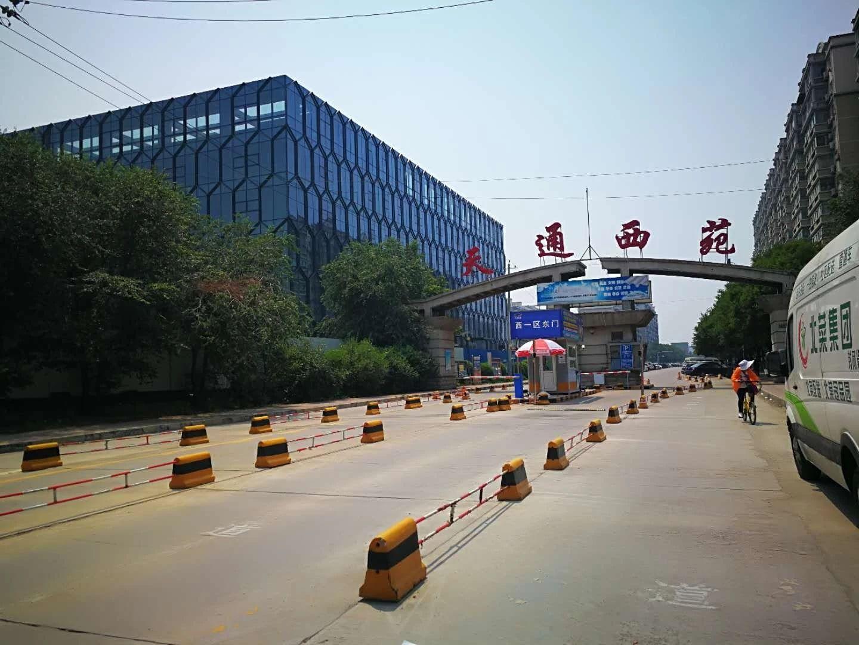 直租新华未来城 新盘招租 地铁5号线 国企总部物业