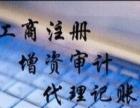 深圳光明进出口记账报税 财税疑难找曙光财税