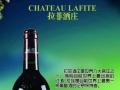 绵阳回收拉菲酒,拉图酒,柏翠酒柏图斯路易十三茅台酒