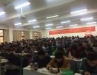 杭州二建培训 华通教育二级建造师开始上课啦!