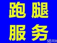 随州小董跑腿服务中心