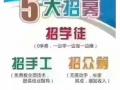 【卓越S瘦减肥养生馆】