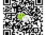 北京成人英语三级面授辅导班/自考本科学士学位英语补习机构高过