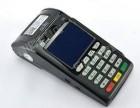 淄博用来刷卡的pos机的怎么办理