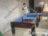 臺球桌拆裝 北京臺球桌拆裝 星牌臺球桌拆裝