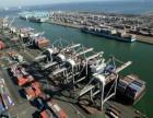 常州进出口报关港口国际有限公司