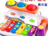 供应汇乐玩具 启迪智慧木琴856 三色球