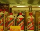 遂宁市礼品烟酒回收公司 遂宁哪里回收虫草 遂宁茅台酒回收价格