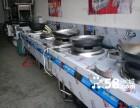 茂名二手厨具市场收购旧厨具 旧厨具回收