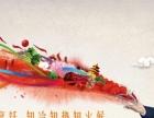 在杭州新东方遇见未来的自己