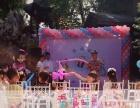 绵阳宝宝宴策划,亲子活动策划,儿童生日派对策划