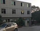 花溪大学城 上板桥思杨路地段 厂房 1500平米