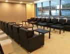 天津单人沙发出租双人沙发出租三人沙发出租沙发卡座出租