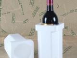 广西桂林波尔多葡萄酒红酒香槟泡沫箱防碎防压红酒泡沫