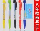 成都广告笔 成都拉画笔
