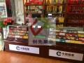 中山市烟酒展示柜厂家商场超市便利店烟草烟柜定做