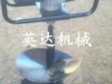 纯汽油大马力挖坑机 植树打洞机 植树地砖机热销.