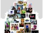 美淘视觉泰安专业产品摄影,淘宝摄影设计 可上门服务