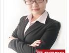 天水华图教育第四期10月18日国家公务员开班通知