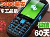 路虎T39三防老人手机超长待机大字大声老年直板按键手机户外正品