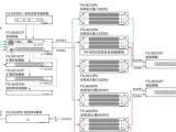TOA广播VX-2000系统售后、维保、改造1862109316