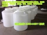 德州批发2000升PE塑料桶2吨加厚塑料储罐2方环保水箱