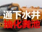 长春市朝阳区专业通下水,水暖,电工