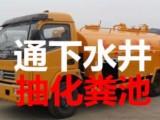 长春本地专业疏通公司南关宽城朝阳疏通马桶二道绿园净月通下水道