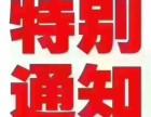 北京回收购物卡 全北京快速直达