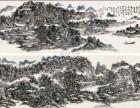 黄宾虹大师的作品多少钱一平尺