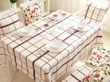天使雅儿 纯棉面料 双经双纬活性印花 帆布环保 厂家直销布料批发
