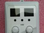 大浩电热膜,电热板,温控器,价格低,质量好