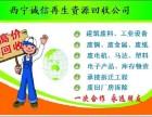 西宁诚信回收废金属 废铜 电缆线 变压器 电机